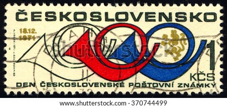 CZECHOSLOVAKIA - CIRCA 1971: A stamp printed in Czechoslovakia shows Post Horns and Lion, circa 1971 - stock photo
