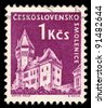 CZECHOSLOVAKIA - CIRCA 1960: A stamp printed in Czechoslovakia, shows Smolenice Castle, circa 1960 - stock photo