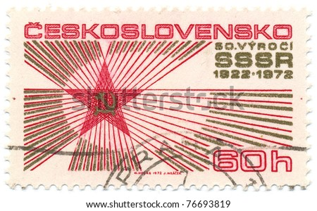 CZECHOSLOVAKIA - CIRCA 1972: A stamp printed in Czechoslovakia, shows Star, Hammer and Sickle, 50th annivistigate  of the Soviet Union, circa 1972 - stock photo