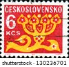 CZECHOSLOVAKIA - CIRCA 1972: A stamp printed in Czechoslovakia shows stylized plant, circa 1972 - stock photo