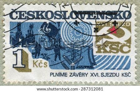 CZECHOSLOVAKIA - CIRCA 1982: A stamp printed in Czechoslovakia, shows symbols industry, successes in construction Czechoslovakia, circa 1982 - stock photo