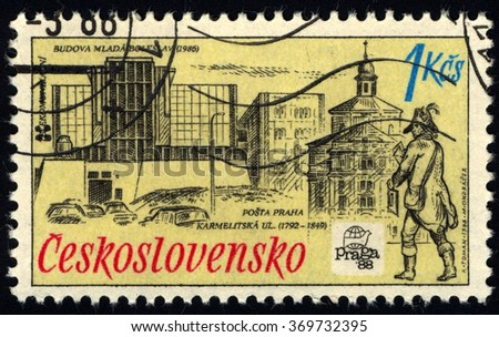 CZECHOSLOVAKIA - CIRCA 1988: A stamp printed in Czechoslovakia shows Telecommunications Centre, circa 1988 - stock photo