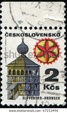 CZECHOSLOVAKIA - CIRCA 1982: A stamp printed in Czechoslovakia shows wooden church from 1726 in Hronsek, Slovakia, circa 1982 - stock photo