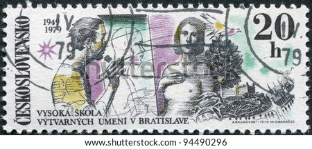 CZECHOSLOVAKIA - CIRCA 1979: A stamp printed in the Czechoslovakia, dedicated to 30th anniversary of the Fine Arts Academy, Bratislava, shows the Artist and Model, Dove, Bratislava Castle, circa 1979 - stock photo