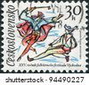 CZECHOSLOVAKIA - CIRCA 1978: A stamp printed in the Czechoslovakia, dedicated to 25th Folklore Festival, Vychodna, shown Folk Dancers, circa 1978 - stock photo