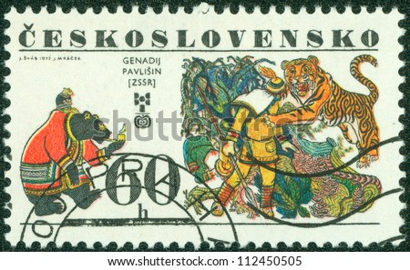 "CZECHOSLOVAKIA - CIRCA 1977: A stamp printed in the Czechoslovakia, represented, 6th biennial exhibition of illustrations for childrens books, ""Bear and tiger"" by Genadij Pavlisin, circa 1977 - stock photo"
