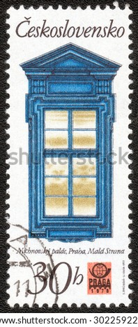 "CZECHOSLOVAKIA - CIRCA 1977: a stamp printed in the Czechoslovakia shows a series of images "" windows of ancient Prague"", circa 1977 - stock photo"