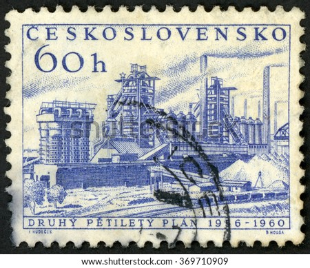 CZECHOSLOVAKIA - CIRCA 1960: post stamp printed in Ceskoslovensko (Czech) shows oil refinery; new five year plan; Scott 996 A390 60h blue, circa 1960 - stock photo