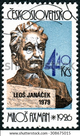 CZECHOSLOVAKIA - CIRCA 1982: Postage stamp printed in Czechoslovakia, shows Czech composer Leos Janacek, a bust by Milos Axman, circa 1982 - stock photo
