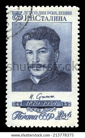 CZECHOSLOVAKIA - CIRCA 1950s: A vintage postage stamp from Czechoslovakia featuring a portrait of Soviet Union leader Jospeh Stalin, circa 1950s. - stock photo