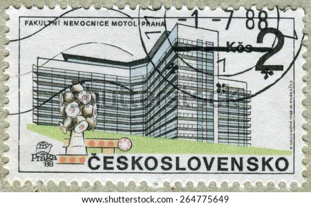 CZECHOSLOVAKIA - CIRCA 1988: stamp printed by Czechoslovakia, shows Motol Teaching Hospital, circa 1988 - stock photo