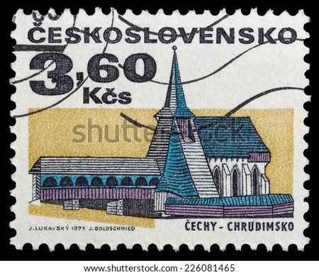 CZECHOSLOVAKIA - CIRCA 1971: stamp printed by Czechoslovakia, shows Saris Church, circa 1971 - stock photo