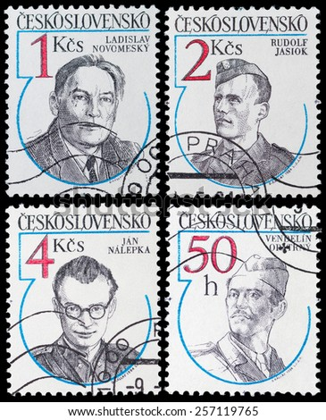 CZECHOSLOVAKIA - CIRCA 1984: stamp printed by Czechoslovakia, shows the military and the Communists, circa 1984 - stock photo