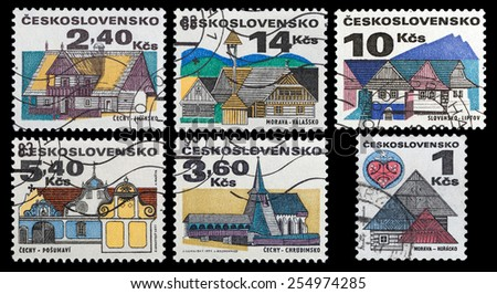 CZECHOSLOVAKIA - CIRCA 1971: stamp printed by Czechoslovakia, shows wooden old building, circa 1971 - stock photo