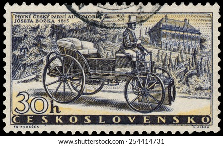 CZECHOSLOVAKIA - CIRCA 1958: Stamp printed in Czechoslovakia, shows Bozeks Steam Car of 1815, circa 1958 - stock photo