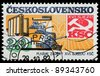 CZECHOSLOVAKIA - CIRCA 1982: The stamp printed in Czechoslovakia shows combines of taking away the field, circa 1982 - stock photo