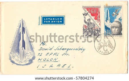 """CZECHOSLOVAKIA - CIRCA 1961: Vintage envelope and stamps in honor of the First Soviet Russian Cosmonaut Yuri Gagarin with inscription """"Yuri Alekseyevich Gagarin"""", series, circa 1961 - stock photo"""