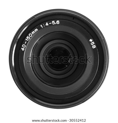 D-SLR Lens isolated over a white background - stock photo