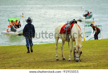Da Lat City Park activities (Da Lat, Vietnam) - stock photo