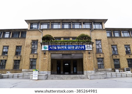 DAEJEON, KOREA - May 8, 2015 : Daejeon Modern History Exhibition Hall (Old, Chungchongnam-do Provincial Government)
