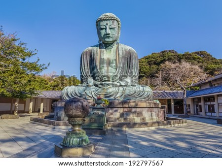 Kotokuin Temple Stock Photos & Kotokuin Temple Stock Images - Alamy