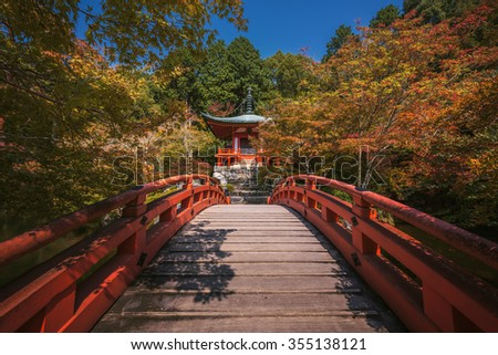 Daigoji temple on a sunny day of early autumn 2015, Kyoto, Japan. - stock photo