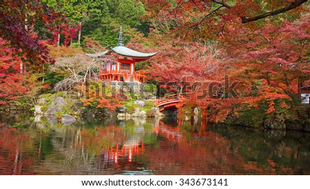 Daigoji temple with coloful maple trees at Autumn in Kyoto, Japan - stock photo