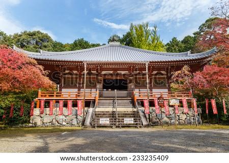 Daikodo Hall at Daigo-ji Temple in Kyoto, Japan  - stock photo