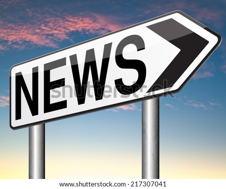 daily news hot from press breaking latest article papers - stock photo