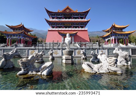 DALI, CHINA - NOVEMBER 25, 2014: Pond of nine dragons bathing the Buddha is Buddhist compound of Chongsheng Temple. Stone carvings in pond was made according to the legend of India. - stock photo