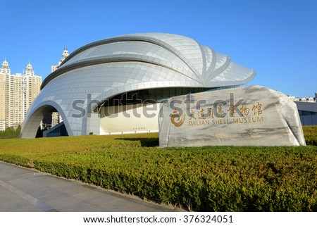Dalian, China - October 27, 2015: Dalian Shell Museum at Xinghai Square. It has more than 5,000 kinds of precious shells from all over the world on display inside