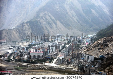 Damaged city after the earthquake in Sichuan, China - stock photo