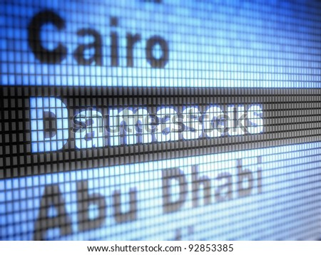 Damascus. World capitals  Full collection of icons like that is in my portfolio - stock photo
