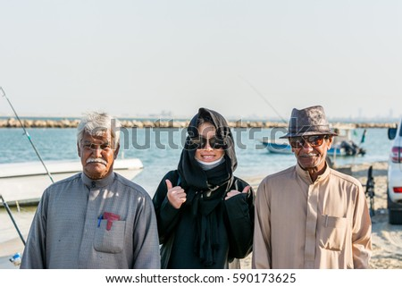 Dammam Stock Images Royalty Free Images Vectors Shutterstock
