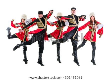 Highland Dancer Stock Photos, Royalty-Free Images & Vectors ...