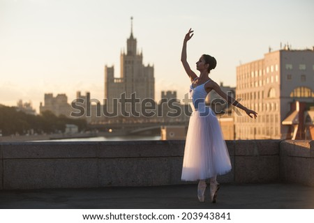 Dancing ballerina in the center of Moscow (focus is on the skirt  )