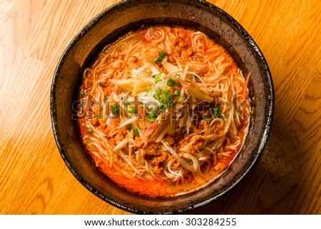 Dandan Noodles Szechuan Sesame Hot Noodles - stock photo