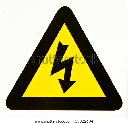 danger high voltage - stock photo