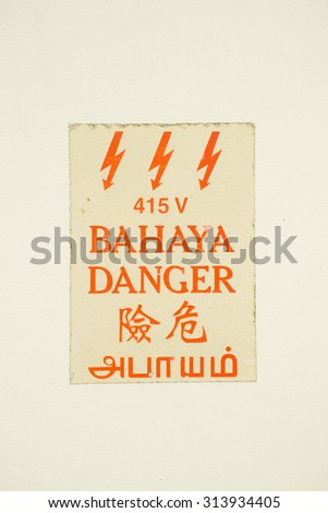 Danger High Voltage signs - stock photo