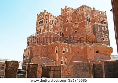 Dar al-Hajar, Dar al Hajar, the Rock Palace in Wadi Dhahr valley, royal palace near the capital city of Sana'a, iconic symbol of Yemen - stock photo