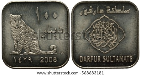 Darfur sultanate souvenir coin 100 one stock photo download now darfur sultanate souvenir coin 100 one hundred dinars 2008 sitting leopard dates below m4hsunfo