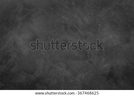 Dark grey grunge textured wall. Grunge background. - stock photo