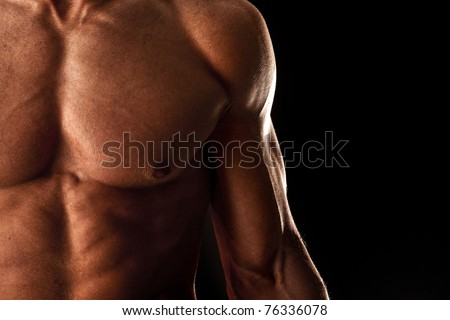 Dark Intense Muscular Male Bodybuilder - stock photo