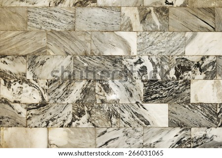 Dark Marble Granite Stone slab surface. Great background or texture. - stock photo