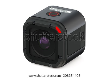 Dashcam DVR isolated on white background