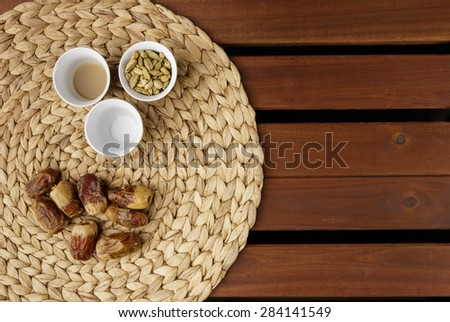 Dates, Coffee and Cardamom - stock photo