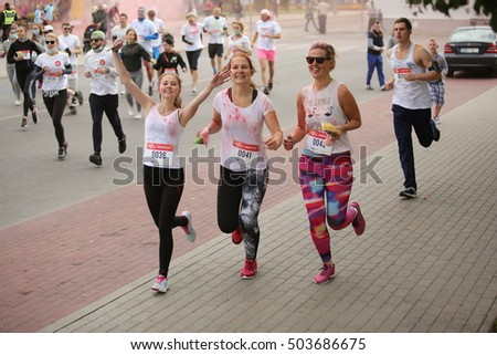 DAUGAVPILS, LATVIA - September 18, 2016: participants of Holi run in Daugavpils. Clouds of colors, a lot of color