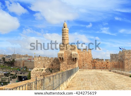 David's tower (citadel) - old city of Jerusalem with view of the new Jerusalem in the distance. Israel