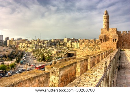 David's tower (citadel), the old city of Jerusalem, Israel - stock photo