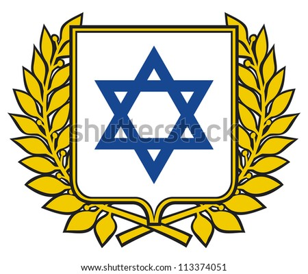 david star - israel symbol (israel emblem, jewish sign, jewish symbol) - stock photo